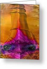 Abstract Fantasy Sailing Greeting Card