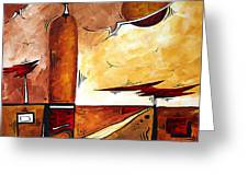 Abstract Figurative Art African Flame By Madart Greeting Card