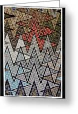 Abstract Floor  Greeting Card
