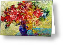 Abstract Floral 1 Greeting Card