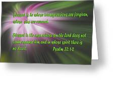 Abstract Flower With Psalms Greeting Card