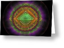 Abstract Fractal Greeting Card