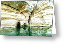Abstract Gorge Greeting Card