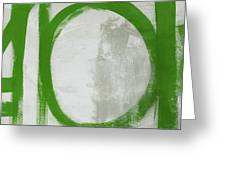 Abstract Green Circle 2- Art By Linda Woods Greeting Card