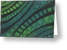 Abstract Green Greeting Card