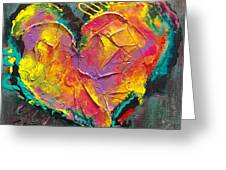 Abstract Heart Series Greeting Card