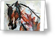 Abstract Horse 12 Greeting Card