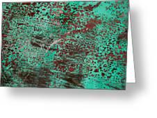 Abstract II Greeting Card