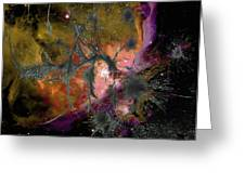 Abstract Images Of Forgiveness Series #4 Greeting Card