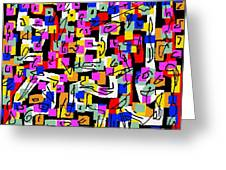 Abstract Laberinto 2 Greeting Card