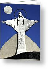 Abstract Lutheran Cross 5 Greeting Card