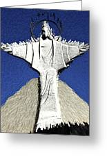 Abstract Lutheran Cross 5a Greeting Card