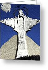Abstract Lutheran Cross 5a1 Greeting Card