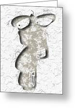 Abstract Monster Cut-out Series - Sandstone Trooper Greeting Card