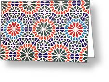 Abstract Moroccon Tiles Colorful Greeting Card