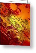 Abstract Nine-masks Greeting Card