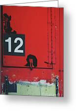 Abstract Number 12 Greeting Card by AdSpice Studios