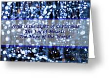 Abstract Of Blue Lights Text Greeting Card