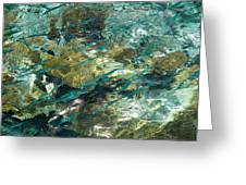 Abstract Of The Underwater World. Production By Nature Greeting Card