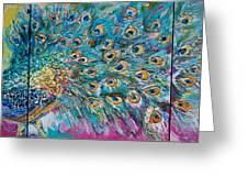 Abstract Peacock Greeting Card