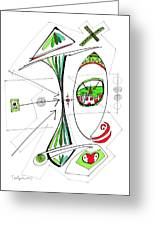 Abstract Pen Drawing Seventy-six Greeting Card