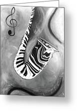 Piano Keys In A Saxophone 4 - Music In Motion Greeting Card
