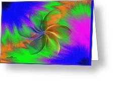 Abstract Pinwheel Greeting Card