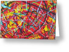 Abstract Pizza 2 Greeting Card
