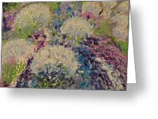 Abstract Puffball Greeting Card