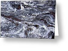 Abstract Rapids 5 Greeting Card