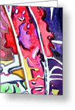 Abstract Red Bud Greeting Card