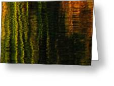 Abstract Reeds Triptych Bottom Greeting Card