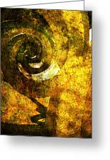 Abstract Sculpture  Greeting Card