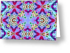 Abstract Seamless Pattern  - Blue Pink Purple Red Green Brown White Greeting Card