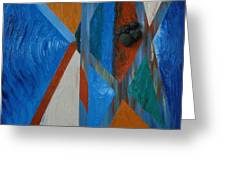 Abstract Space Greeting Card