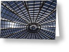 Abstract Spiderweb View Of A Central Tower Skylight At The World Greeting Card