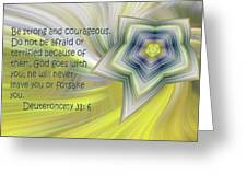 Abstract Star Deuteronomy 31 V 6 Greeting Card