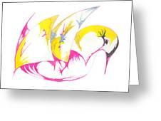Abstract Swan Greeting Card