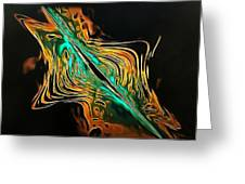 Abstract Visuals - A Tear In The Fabric Of Time Greeting Card