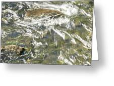 Abstract Water Art Vi Greeting Card
