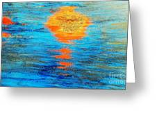 Abstract Watery Sunset Greeting Card