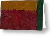 Abstract Xv Green Buffer Greeting Card