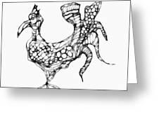 Abstraction 1228 - Marucii Greeting Card