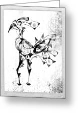 Abstraction 1809 Greeting Card