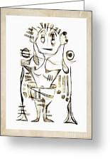 Abstraction 2044 Greeting Card