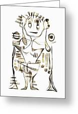 Abstraction 2045 Greeting Card