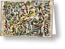 Abstraction 2046 Greeting Card