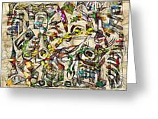 Abstraction 2049 Greeting Card