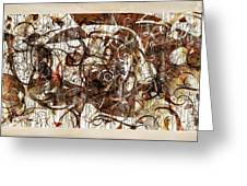 Abstraction 2406 Greeting Card