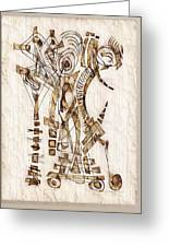 Abstraction 2564 Greeting Card